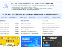 Slika naslovnice sjedišta: Multimedia Postcard - Janus Multimedia (http://www.multimediapostcard.com/)