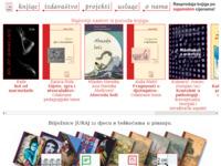 Frontpage screenshot for site: Alinea (http://www.alinea.hr)