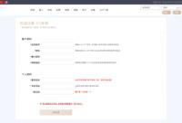 Frontpage screenshot for site: Apartmani na otoku Rabu (http://www.croatia-rab-kroatien.com)