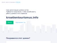 Slika naslovnice sjedišta: Turizam Hrvatske (http://www.kroatientourismus.info/)