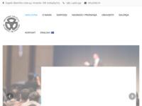 Slika naslovnice sjedišta: Hrvatskoga društva za zaštitu od zračenja (HDZZ) (http://www.hdzz.hr/)