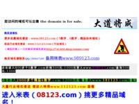 Slika naslovnice sjedišta: Graditelj-Pristeg građevinski obrt (http://kamen.s5.com/)