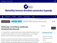 Slika naslovnice sjedišta: Obrtnička komora Županije Brodsko-posavske (http://www.okbp.hr/)