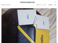 Frontpage screenshot for site: Sokrat - škola stranih jezika (http://www.sokrat.hr)