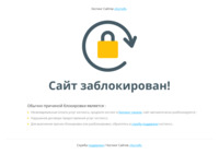 Slika naslovnice sjedišta: Croatia site - information portal (http://www.horvatia.info)