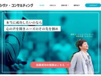 Frontpage screenshot for site: Ante Diem d.o.o. (http://www.siva.biz)
