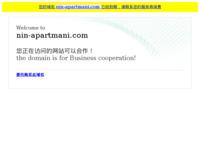 Slika naslovnice sjedišta: Apartmani Marijana, Zadar, Nin (http://www.nin-apartmani.com)