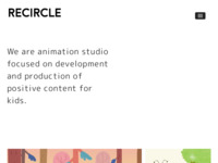 Slika naslovnice sjedišta: reCircle_ANIMATION_DIVISION (http://www.recircle.net)