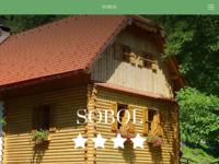 Frontpage screenshot for site: Kuća Sobol - Gorski kotar (http://www.sobol.hr)