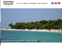 Slika naslovnice sjedišta: Profesionalci (http://www.profesionalci.com/)