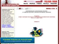 Slika naslovnice sjedišta: Kontinentalni gospodarski resursi u funkciji razvitka turizma Republike Hrvatske (http://www.poslovniforum.hr/projekti/)