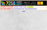 Frontpage screenshot for site: Podgora private accomodation (http://www.nola.8m.com)