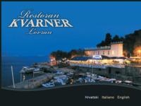 Slika naslovnice sjedišta: Restoran Kvarner - Lovran (http://restoran-kvarner-lovran.hr/)