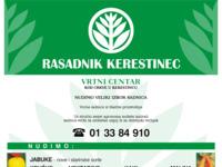 Slika naslovnice sjedišta: Rasadnik Kerestinec - Sveta Nedelja (http://www.rasadnik-kerestinec.hr)