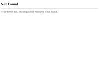 Slika naslovnice sjedišta: Ministarstvo mora, turizma, prometa i razvitka (http://www.mmtpr.hr/)