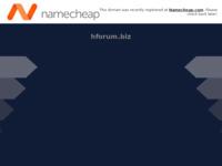 Slika naslovnice sjedišta: Poljoprivredni forum (http://poljoprivreda.hforum.biz)