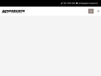 Slika naslovnice sjedišta: Art-rasvjeta (http://www.art-rasvjeta.hr)