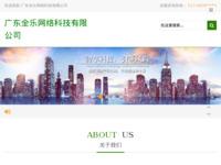 Frontpage screenshot for site: Zvonmir - Strojogradnja, elektronika i softver (http://www.zvonimir-hitech.com)