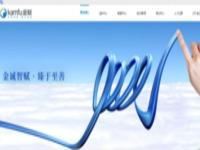 Slika naslovnice sjedišta: Portal-Ena Vaš partner u građenju! (http://www.portal-ena.com)