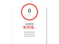 Slika naslovnice sjedišta: Modul-c (http://www.modul-c.com/)