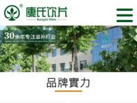 Slika naslovnice sjedišta: Vision Xpander (http://www.visionexpander.com/)