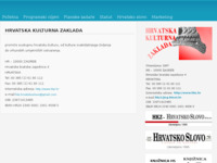 Frontpage screenshot for site: Hrvatska kulturna zaklada (http://www.hkz.hr/)