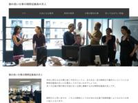 Frontpage screenshot for site: Apartmani-sobe-pansion Tomasović (http://www.pansion-tomasovic.com)