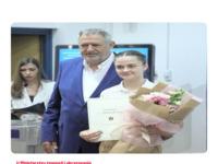 Frontpage screenshot for site: Školske novine (http://www.skolskenovine.hr)