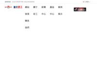 Slika naslovnice sjedišta: Oglasnik poljoprivrednih proizvoda i katalog gospodarstava (http://www.zelenaburza.com)