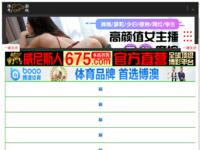 Frontpage screenshot for site: Devuks (http://www.devuks.com/)