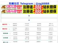 Frontpage screenshot for site: Villa Fuma Istra (http://www.villa-fuma.com)