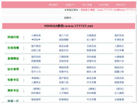 Slika naslovnice sjedišta: Cromaris - putnička agencija (http://www.cromaris.net/)