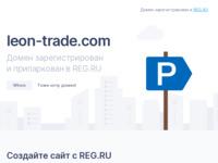 Frontpage screenshot for site: Leon trade d.o.o. (http://www.leon-trade.com/)