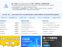 Frontpage screenshot for site: Turistička agencija Trasa Travel (http://www.trasa-travel.com/)