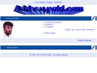 Frontpage screenshot for site: Davor Krtalić - Supetar (http://www.adriasuveniri.com/)