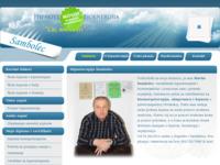 Slika naslovnice sjedišta: Hipnoterapija (http://www.hipnoterapija.biz)
