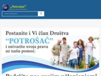 Slika naslovnice sjedišta: Potrošač - društvo za zaštitu potrošača Hrvatske (http://www.potrosac.hr/)