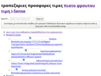 Frontpage screenshot for site: Apartmani Šilo (http://www.apartmani-cindric.com)