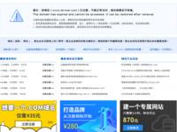 Slika naslovnice sjedišta: Isi-mar (http://www.isi-mar.com/)
