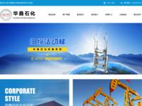 Frontpage screenshot for site: Karanušić, obrt za usluge prevođenja (http://www.kk-prijevodi.com)