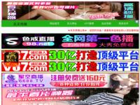 Frontpage screenshot for site: Sedamnaest d.o.o. (http://www.sedamnaest.com)