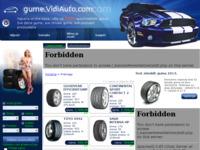 Slika naslovnice sjedišta: gume.VidiAuto.com - Najveća on-line baza guma (http://www.gume.vidiauto.com)