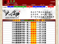 Slika naslovnice sjedišta: Brletić informatika i elektroinstalacije (http://www.brletic.biz)
