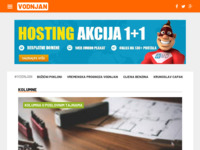 Slika naslovnice sjedišta: Internet portal grad Vodnjan (http://vodnjan.net/)