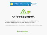 Slika naslovnice sjedišta: DUP kompresori (http://www.dup-trading.com)