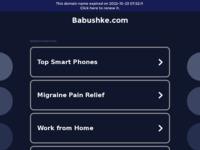 Slika naslovnice sjedišta: Babushke - grafički dizajn i specijalne moći (http://www.babushke.com)