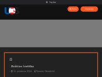 Slika naslovnice sjedišta: Udruženje obrtnika Samobor - Samobor, Sv. Nedjelja i Stupnik (http://www.udruzenje-obrtnika-samobor.hr/)