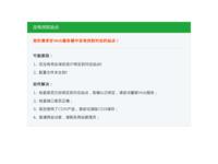 Slika naslovnice sjedišta: Internet portal - Grad Dugo Selo (http://dugoselo.org/)