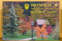 Slika naslovnice sjedišta: Alp drvo Zagreb - Društvo za proizvodnju i prodaju drvenih objekata (http://www.alp-drvo.hr/)