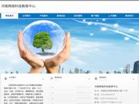 Frontpage screenshot for site: Fortis-Hosting.com (http://fortis-hosting.com/)